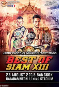 Best of Siam XIII